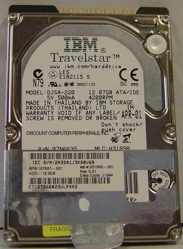 Ibm DJSA-220_12GB