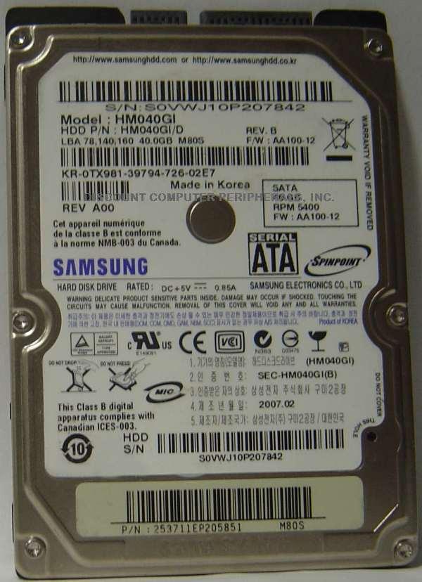 Samsung HM040GI